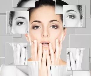 Bioplastia (Remodelación facial)