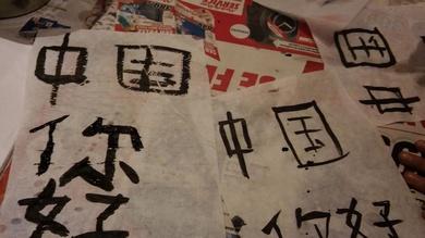Curso de caligrafía en verano