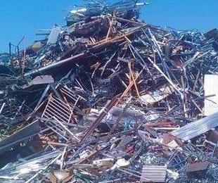 Reciclaje de chatarras y metales