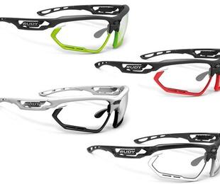 Gafas de deportivas Rudy Projet