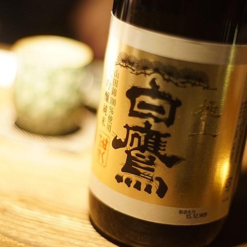 Bebidas: Products de NIKKŌ ESPACIO GASTRONÓMICO