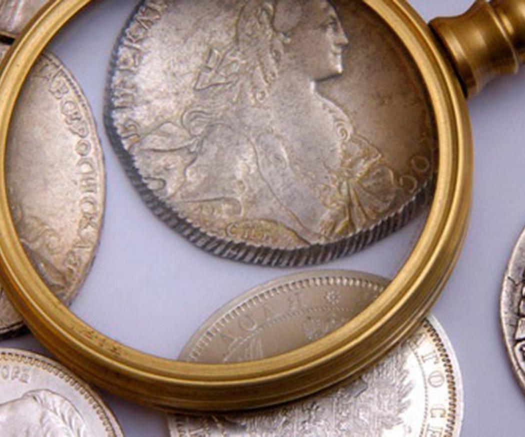 ¿Cómo estimar valor de una moneda de plata?
