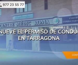 Renovar permiso de armas en Tarragona