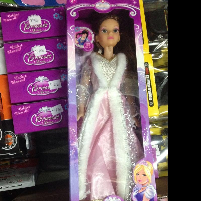 Princesa más complementos