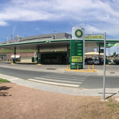 Estación de servicio en Castilleja de la Cuesta