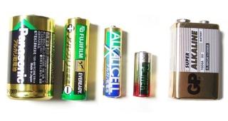 Tipos de pilas alcalinas