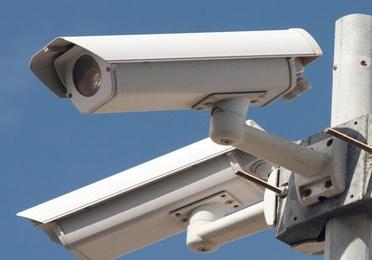 Videovigilancia y CCTV