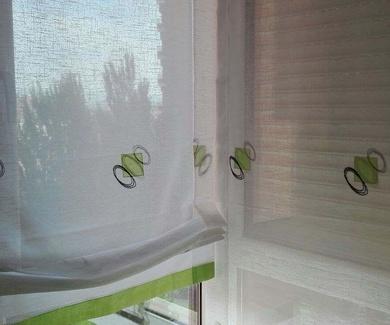 Tienda de cortinas Vitoria