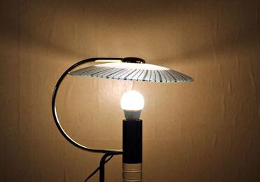 Lámpara vintage años 80 REF: LAM378