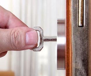 Las cerraduras actuales más típicas