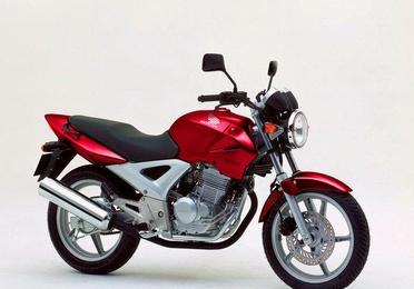 Motos 250cc