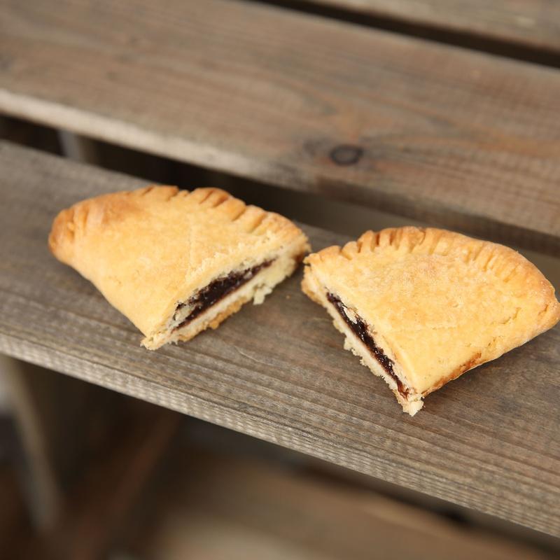 Empanadilla de chocolate : Productos de La Tatarabuela Magdalena
