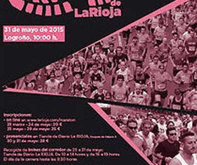 Media Maratón de La Rioja 2015 - 31 MAYO
