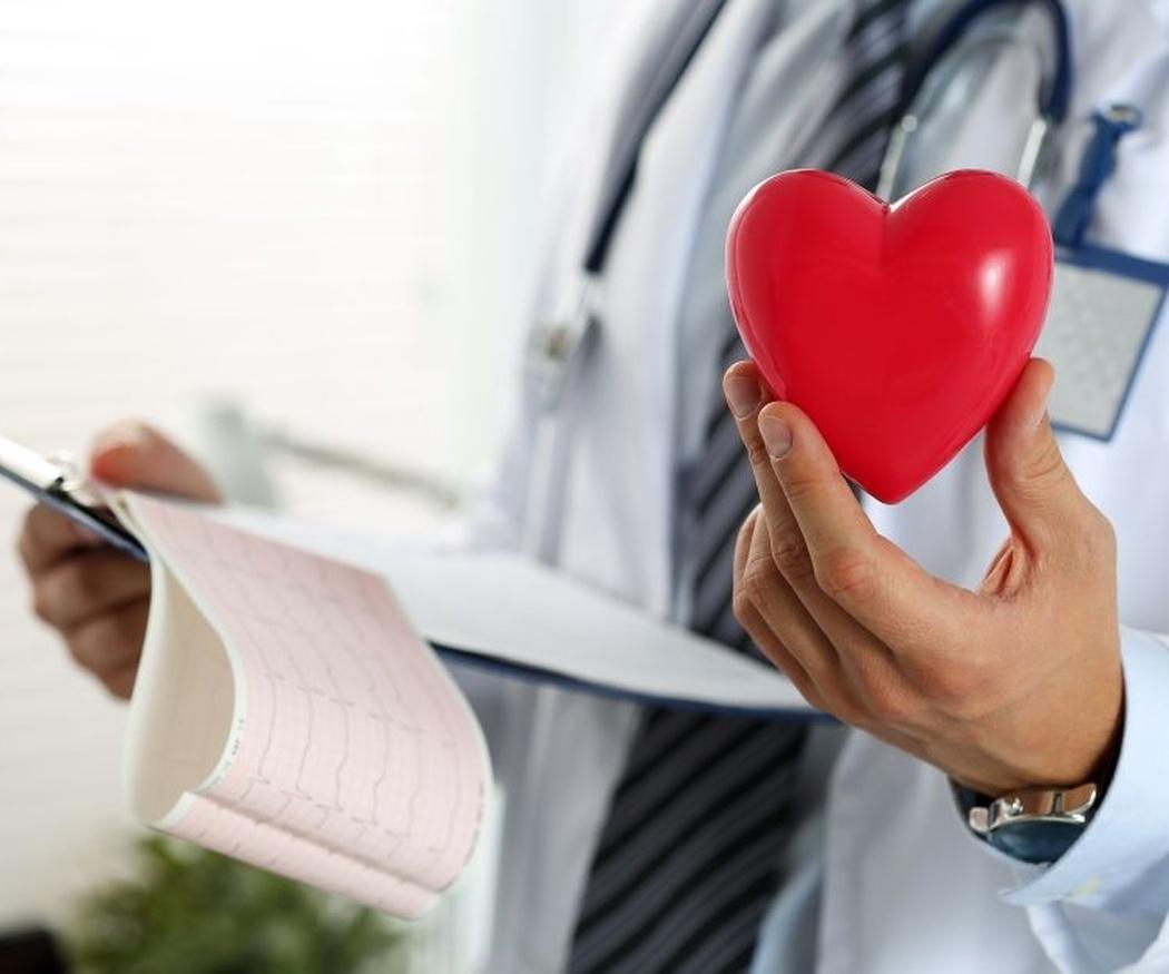 La pericarditis y su tratamiento