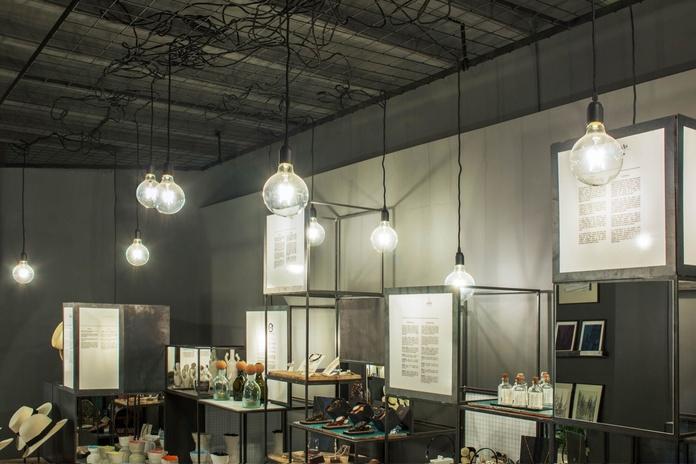 Bornisimo. Tienda: Proyectos de Interiorismo Miriam Barrio