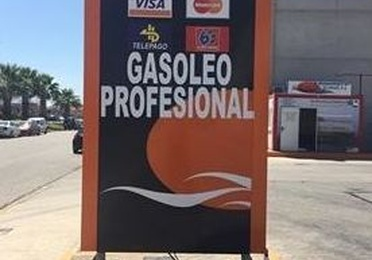 GASOLEO PROFESIONAL