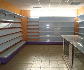 Sistema de instalación : Tienda online de Estanterías Tapia