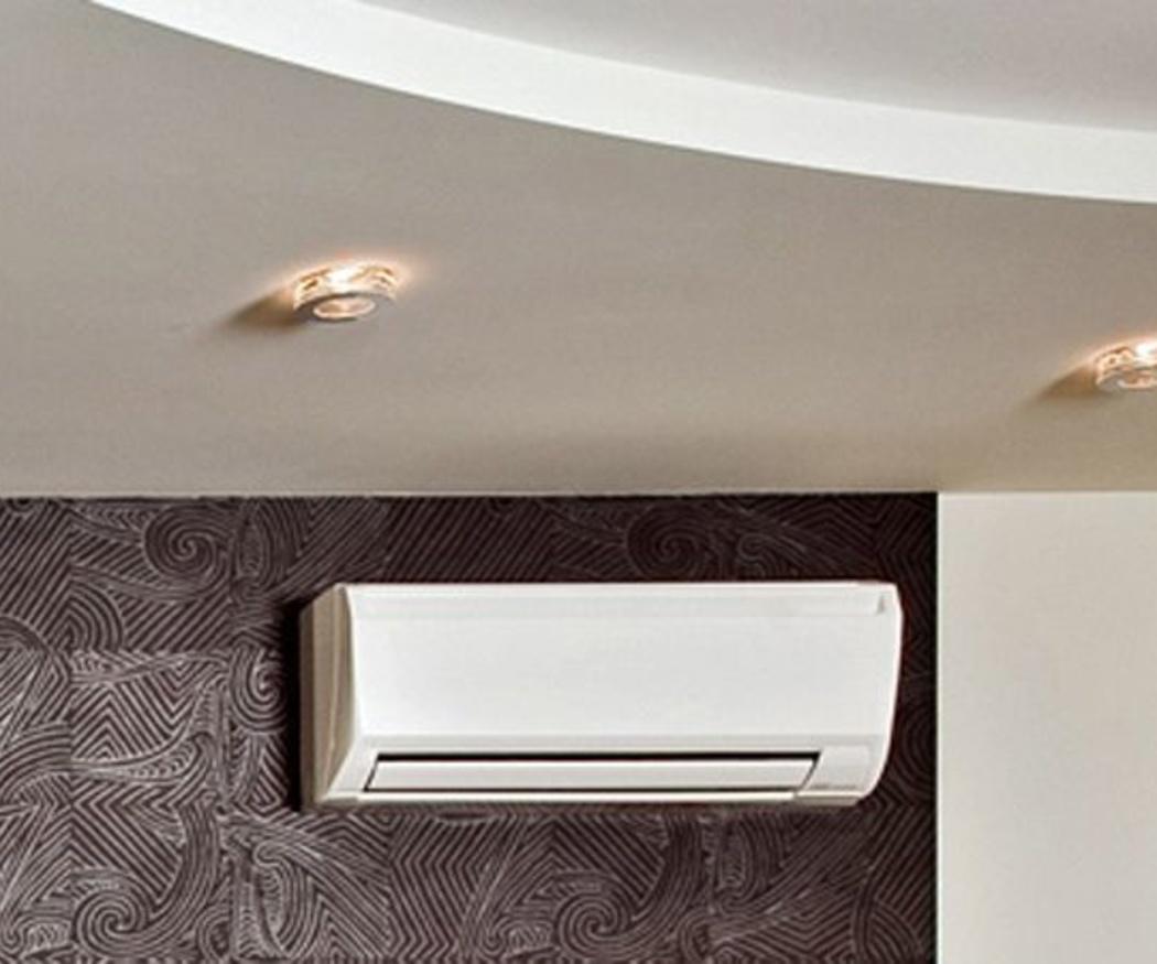 ¿Qué aparato de aire acondicionado me conviene?