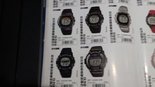 Relojes Casio con batería recargable solar. 39€
