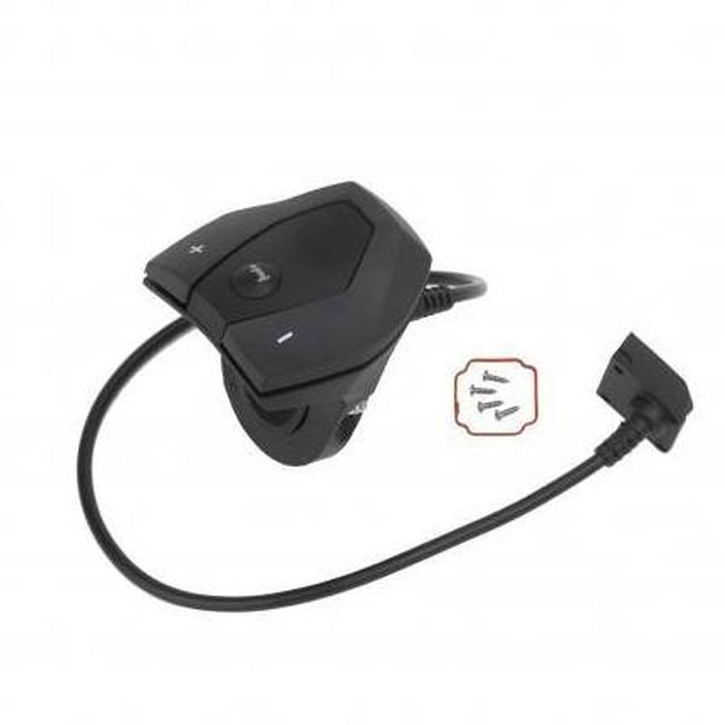 Unidad de mando BOSCH Intuvia antracita: Productos de Bikes Head Store
