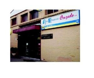 Fachada del taller en Albacete
