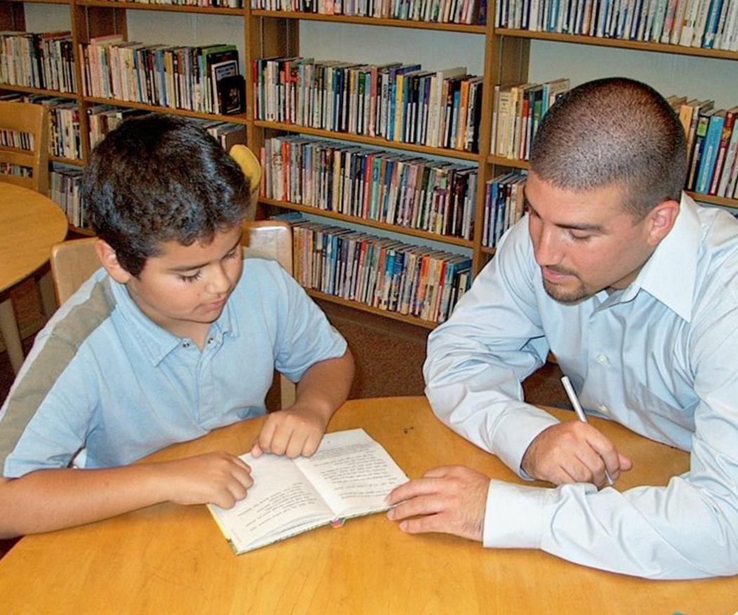 ¿Qué perfil debe tener un tutor de estudiantes?