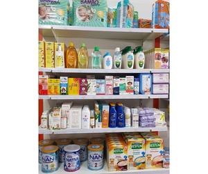 Productos de alimentación y cuidado infantil