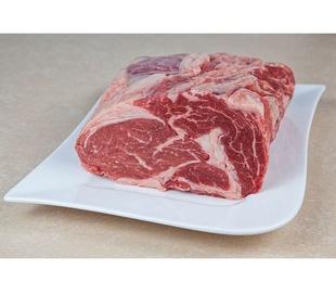Carnes de calidad
