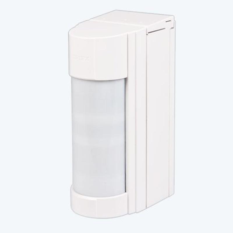 Detector de movimiento exterior: Productos de Vian Segur