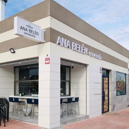 Restaurante en Las Torres De Cotillas, Murcia