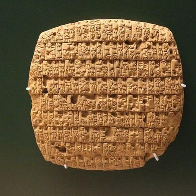 ¿Cuál es el primer documento de la historia?