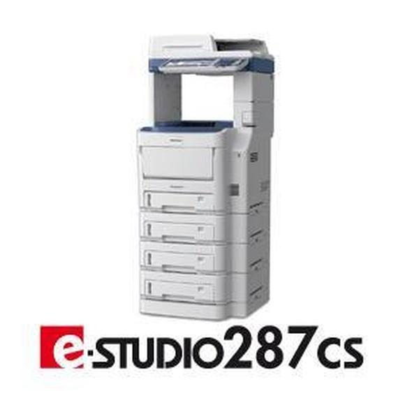 Multifunción modelo E-Studio 287 CS: Productos de OFICuenca