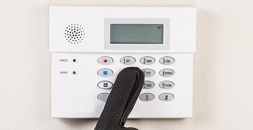 Alarmas y sistemas de seguridad de alta tecnología en Barcelona