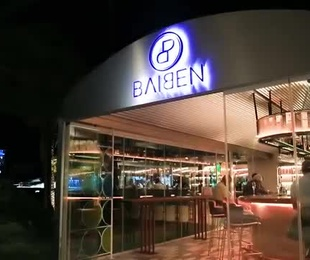 Baiben Cocktail Bar