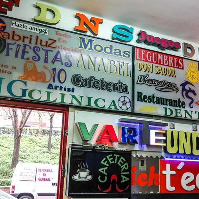 Las letras corporativas en la publicidad