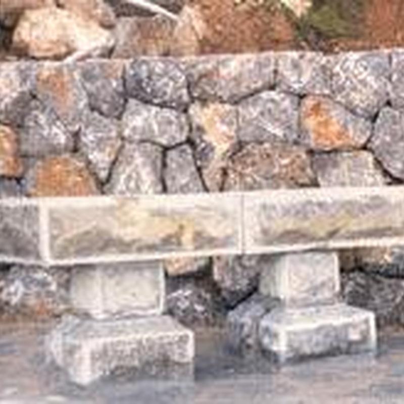 Specialists in natural stone: SERVICES de MANUEL RODRÍGUEZ VÁZQUEZ