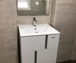 Presupuesto de reformas de baños en León
