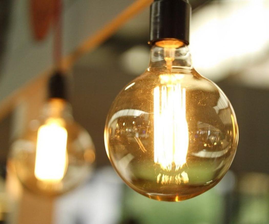 El certificado de eficiencia energética (I)