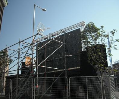 Antena De Television Vallecas