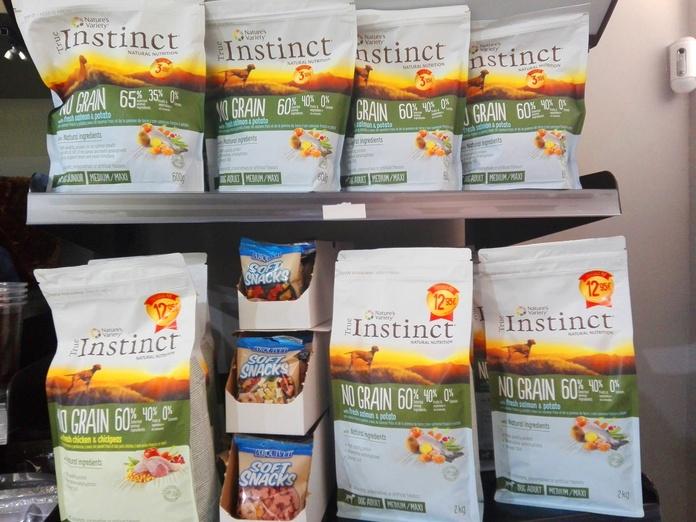Instinct natural food, piensos para perros alérgicos a los cereales.