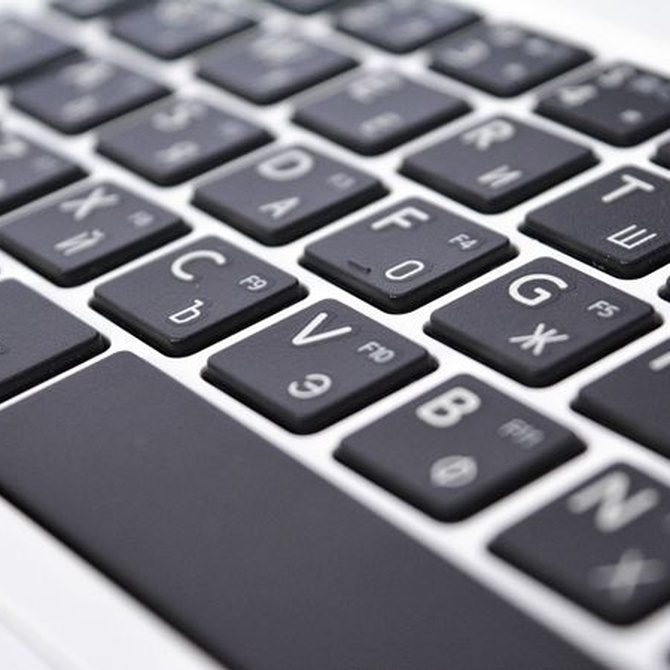 El origen del teclado QWERTY