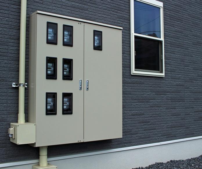 Instalaciones y reparaciones de Electricidad