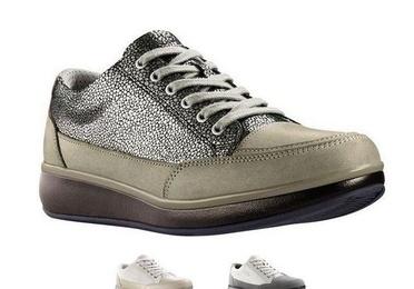 El calzado más blando del mundo
