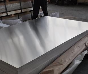 Plancha Offset Aluminio