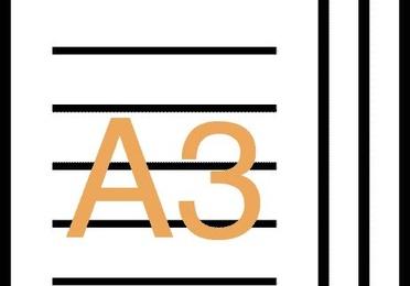 Impresión de A3