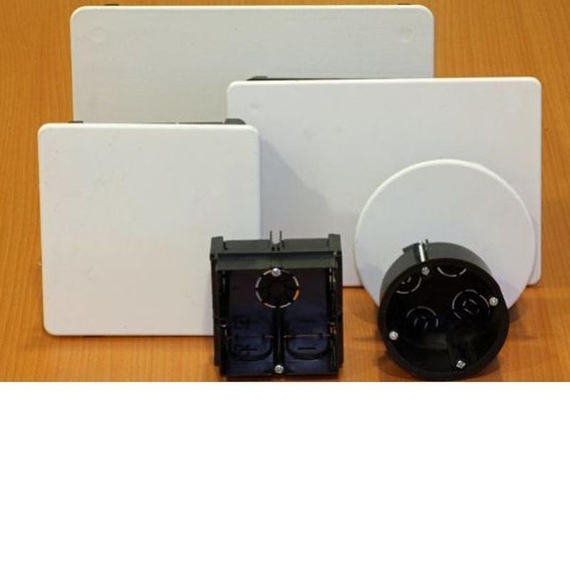 Cajas derivación empotrar: Productos de Ferretería Baudilio