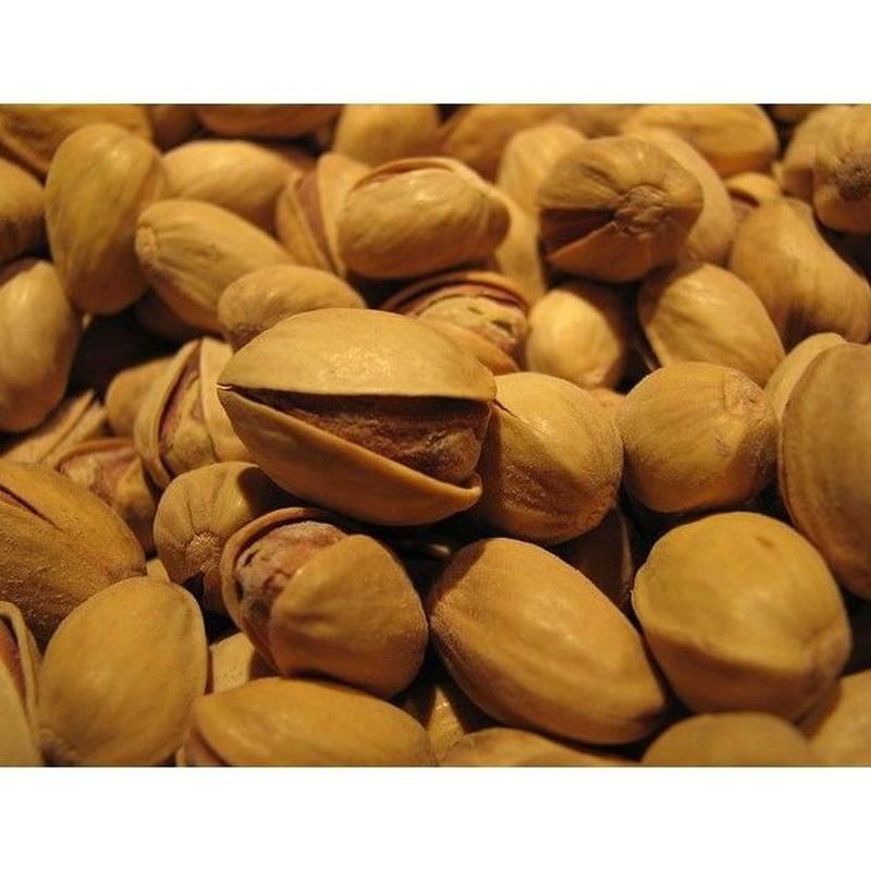 Pistachos extras: Productos de Mundifruit
