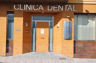 Dental Saja con las Fiestas de San Vicente Del Monte