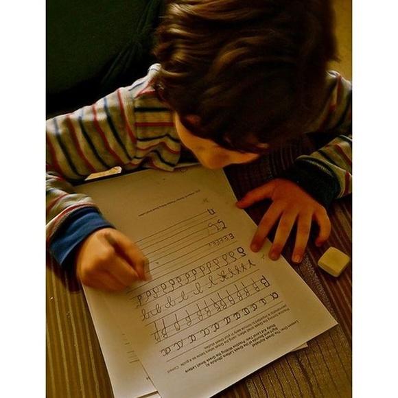 Reeducación de la escritura en niños: Servicios de INMACULADA ALBIR DOMINGUIS