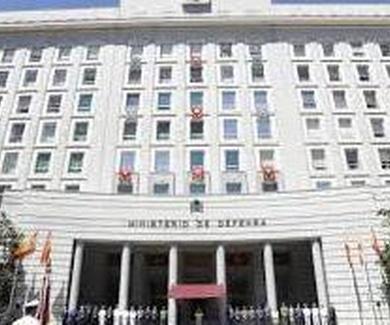 El Ministerio del Interior saca a subasta 80.000 metros cuadrados